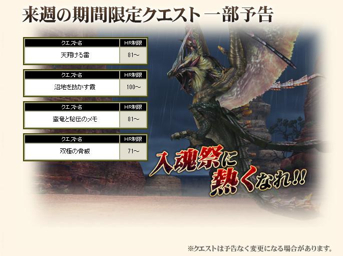 bdcam 2011-08-30 19-08-03-427
