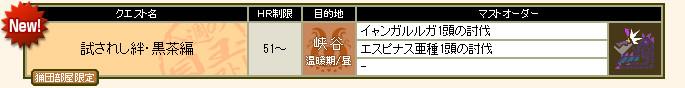 bdcam 2011-08-30 19-07-51-094