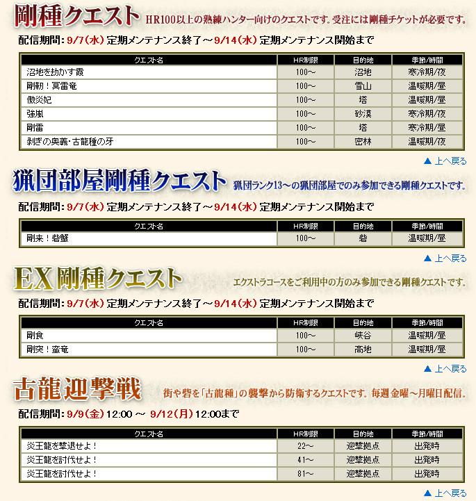 bdcam 2011-09-06 19-30-20-067