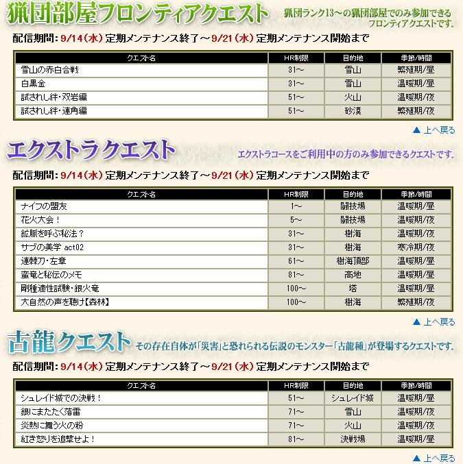 bdcam 2011-09-13 18-32-03-836