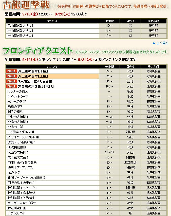 bdcam 2011-09-13 18-31-41-994