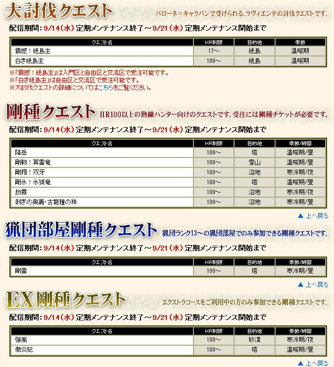 bdcam 2011-09-13 18-31-30-423