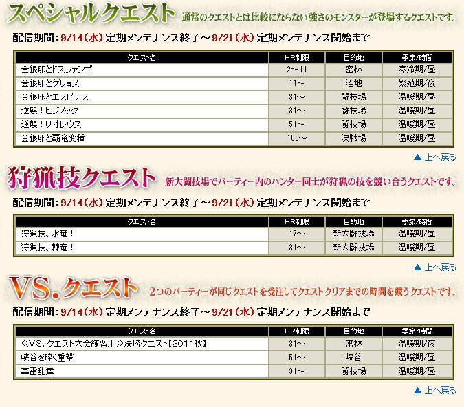 bdcam 2011-09-13 18-32-13-127