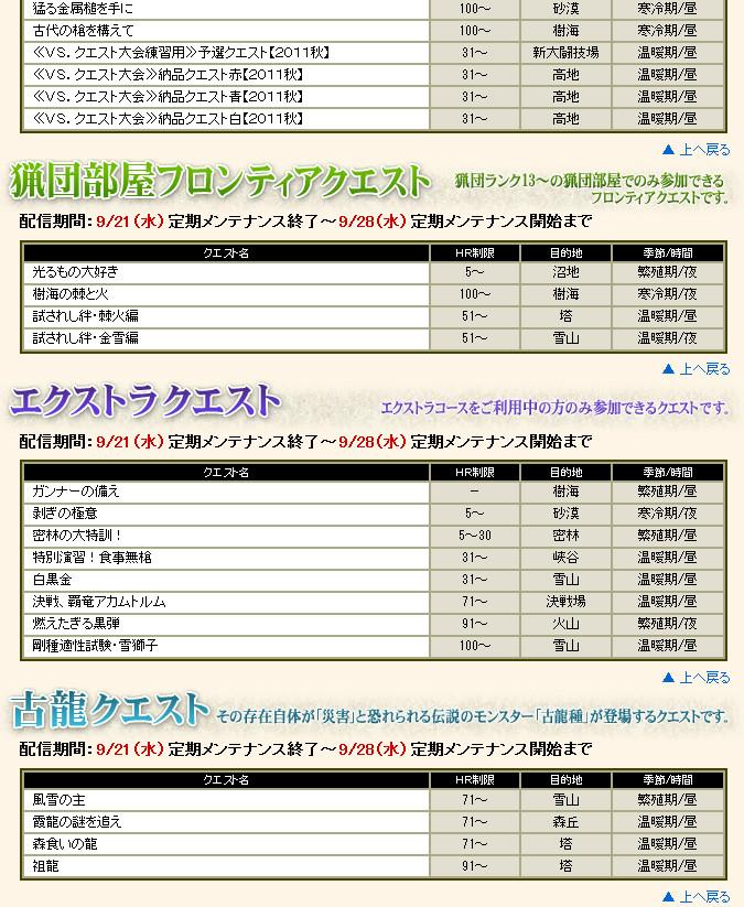bdcam 2011-09-20 19-26-03-811