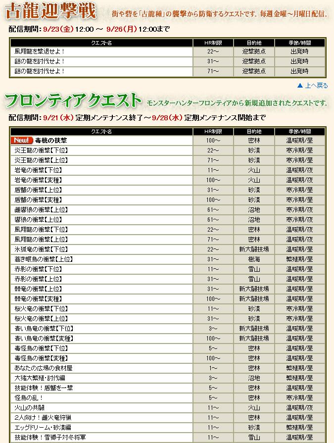 bdcam 2011-09-20 19-25-40-443