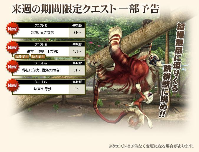 bdcam 2011-09-20 19-27-30-740