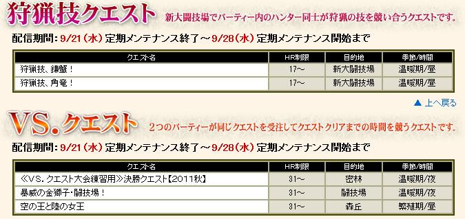 bdcam 2011-09-20 19-26-21-835