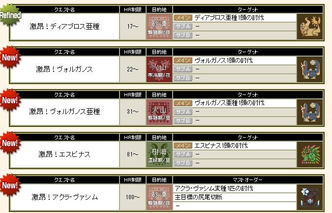 bdcam 2011-09-20 19-26-56-991