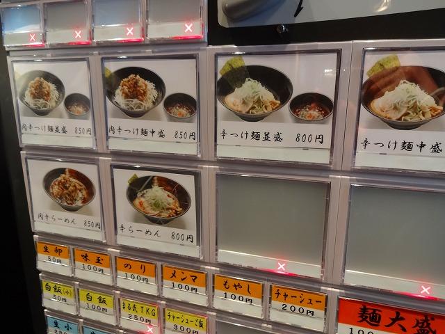 すする2 (2)