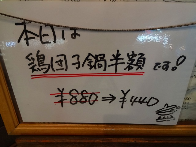 にんの介 (2)