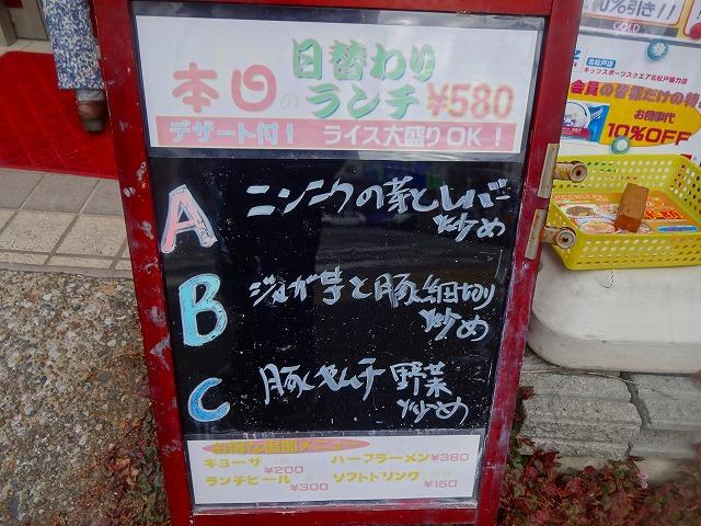 阿里山4 (2)
