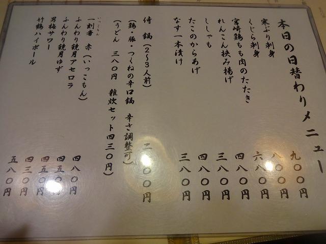 サムライ9 (2)