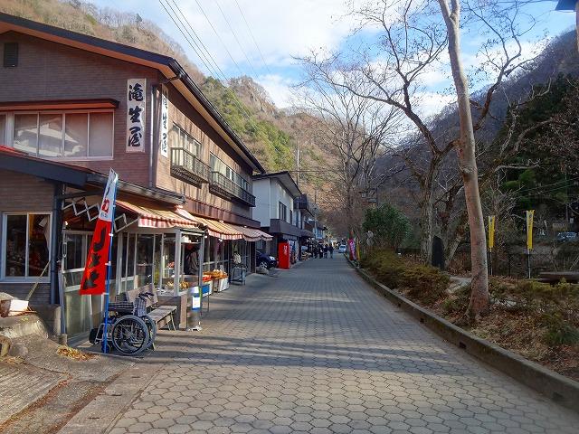 袋田の滝 (1)