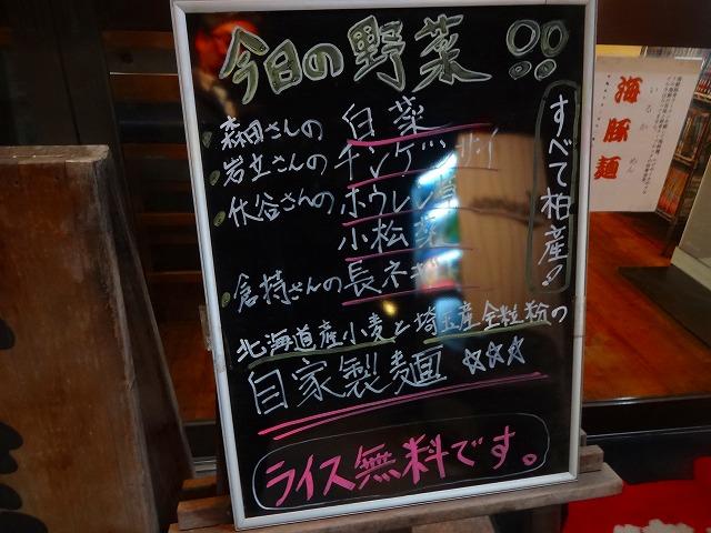猪太8 (2)