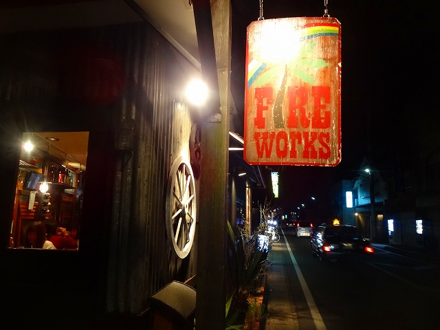 FIREWORKS14 (1)