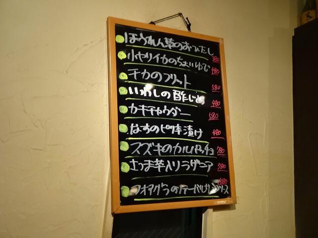 五感ず4 (2)