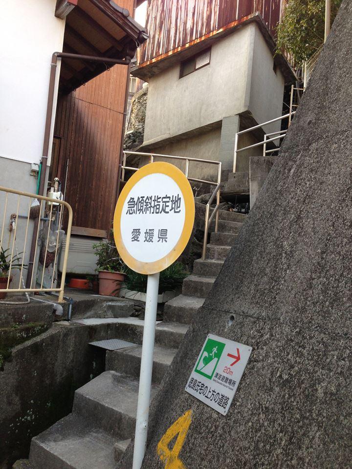 keisha1-20140202