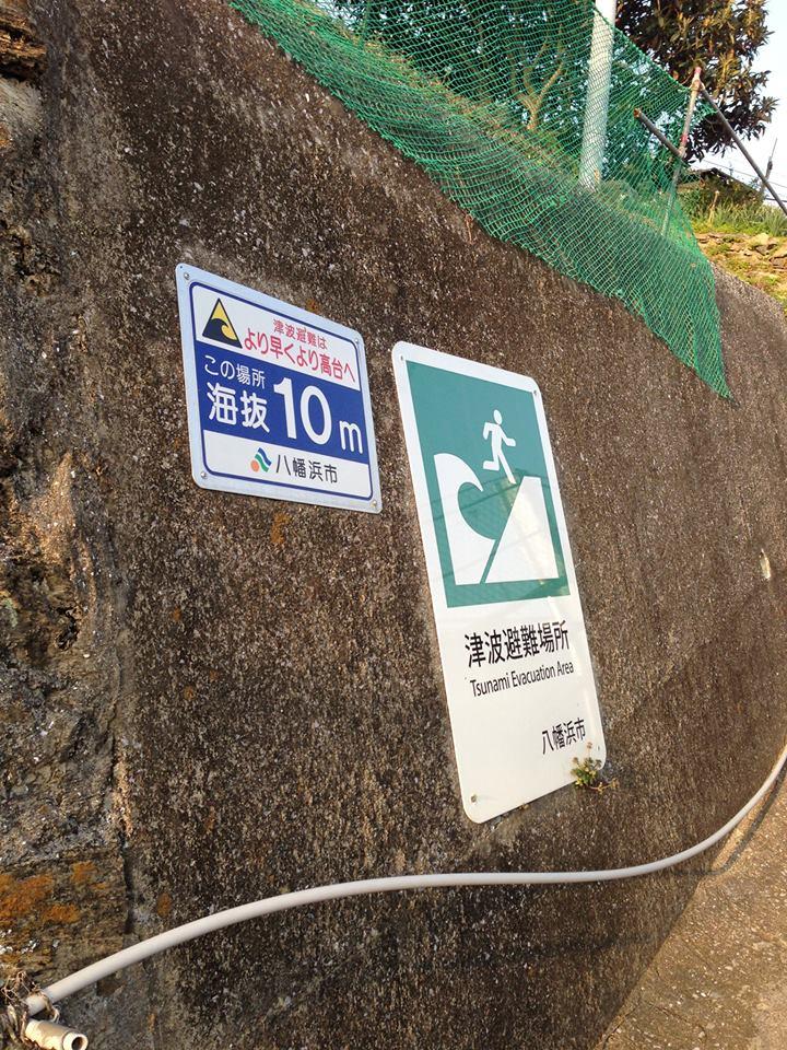 keisha2-20140202