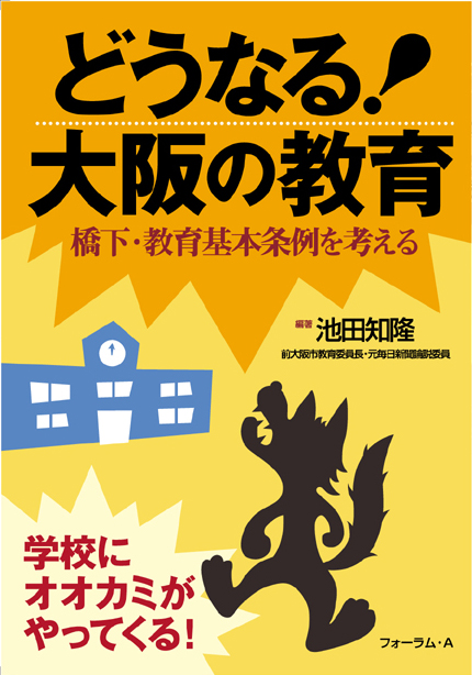 hasimoto01(2).jpg