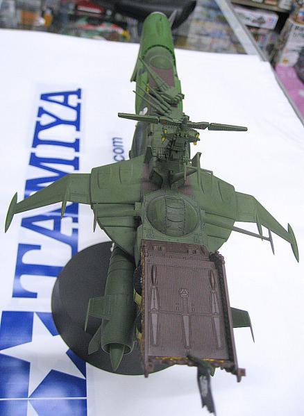 アルカディア号1