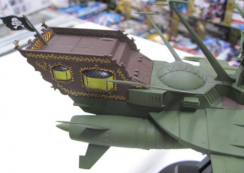 アルカディア号8