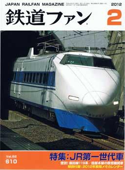 RF201202.jpg