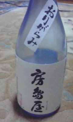 bouzimaya origarami