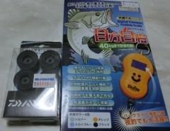 CASIO 001 (3)20131019