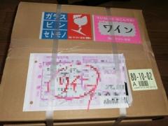 CASIO 004 (5)20131122