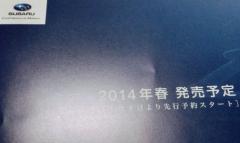 CASIO 00320131201