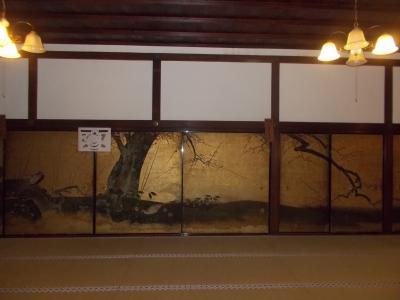 1 高野山参り20131104 (18)