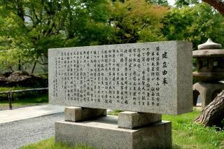 100801myoumanji002.jpg