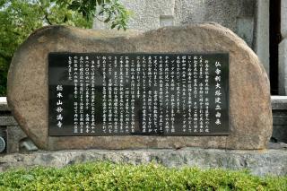 100801myoumanji004.jpg