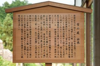100801myoumanji019.jpg