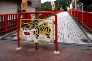 100813shigisan001.jpg