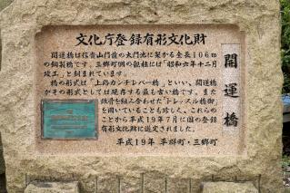 100813shigisan002.jpg