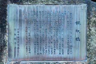 100904kibune003.jpg