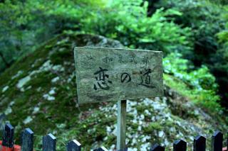 100904kibune005.jpg