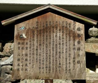 100904kibune029.jpg