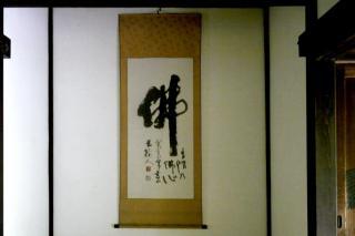 100911rengeji028.jpg