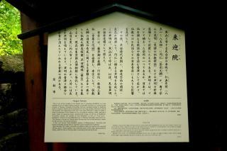 101031oohara_raigouin013.jpg