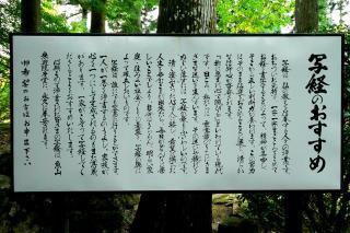 101031oohara_raigouin015.jpg