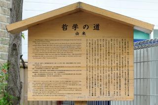 110618tetsugaku042.jpg