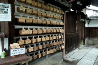 110618tetsugaku045.jpg