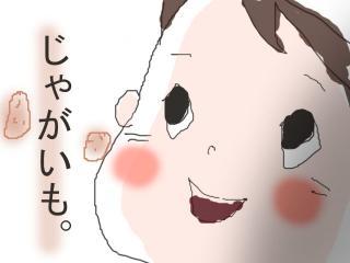 4_20101023220710.jpg