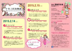 moblog_3445a67c.jpg