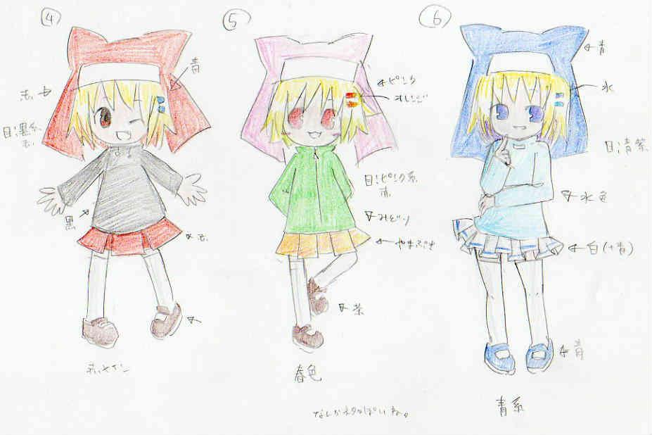 【オリジナル☆】 ノア 09_03_17 4