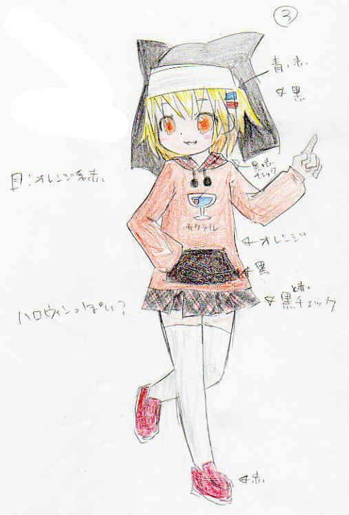 【オリジナル☆】 ノア 09_03_17 3