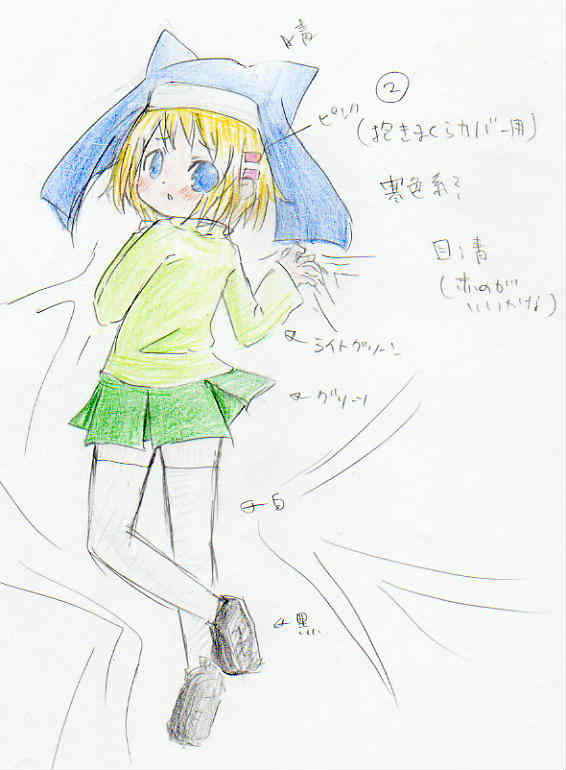 【オリジナル☆】 ノア 09_03_17 2