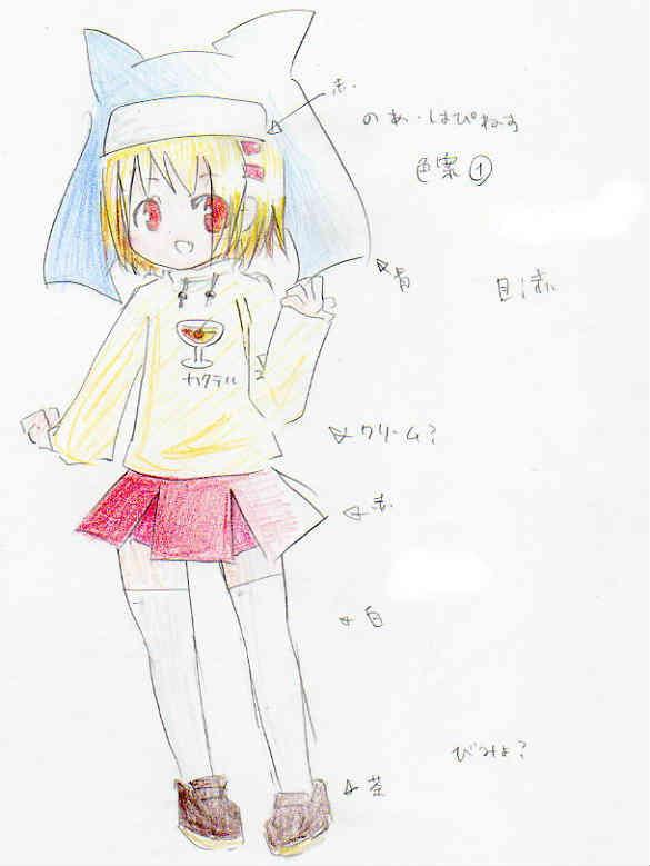 【オリジナル☆】 ノア 09_03_17